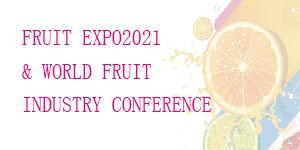 Fruit Expo 2021 & World Fruit Industry Conference