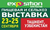 FoodWeek Uzbekistan 2014