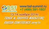 TRADE & SHOPPER MARKETING RUSSIA CONFERENCE 2014/15